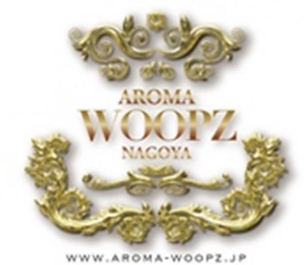 名古屋デリヘル AROMA WOOPZ[アロマウープス]店長-アミ-
