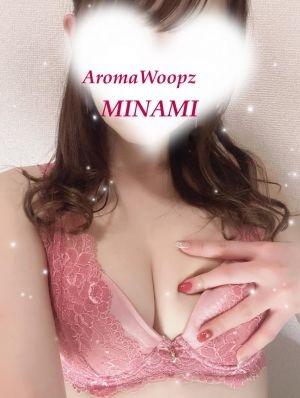 名古屋デリヘル AROMA WOOPZ[アロマウープス]【新人】MINAMI