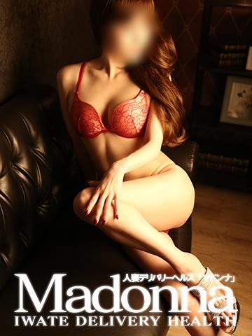 盛岡・北上 デリヘル人妻熟女専門店 MADONNA[ マドンナ ]ピックアップガール