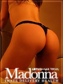 盛岡・北上・一関 デリヘル人妻熟女専門店 MADONNA[ マドンナ ]週間スケジュール