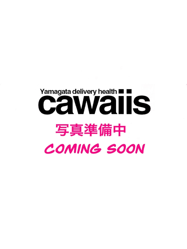 山形デリヘル カワイイズ【cawaiis】レミ