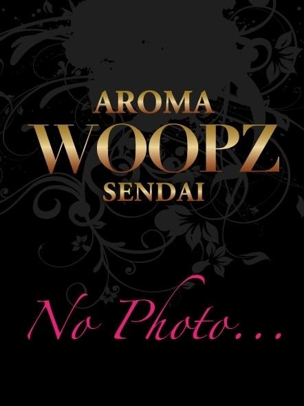 仙台デリヘル AROMA WOOPZ[アロマウープス]新人NOA-ノア-◆禁断の人妻さん◆
